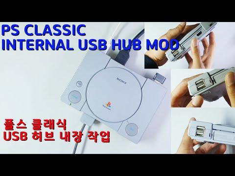 PS CLASSIC INTERNAL USB HUB MOD/PS클래식 USB허브 내장