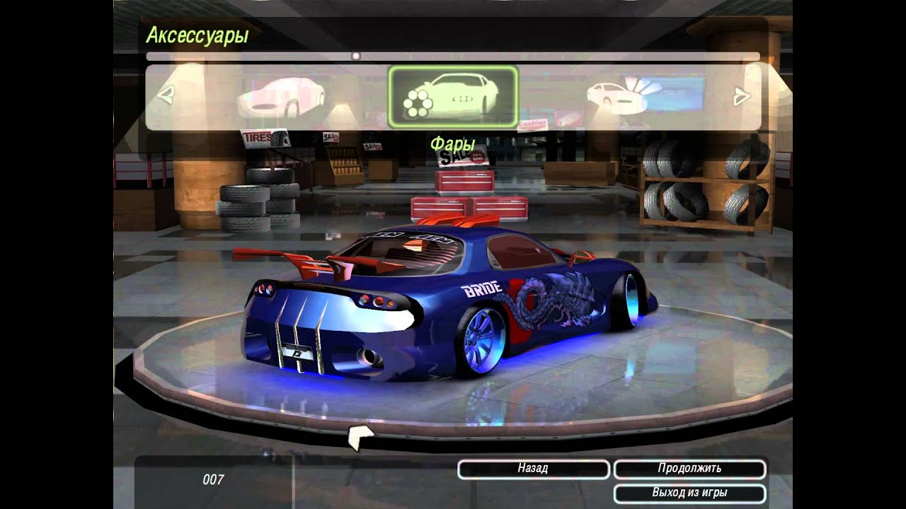 Need for speed underground 2 cd crack