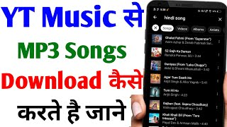Download YT Music Se Mp3 Song Kaise Download Kare | How To Download Mp3 Songs in YT Music