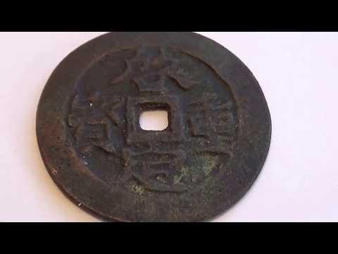Khai-Dinn 1916-25 Vietnamese Coin