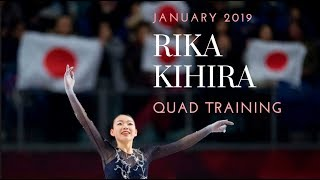 Rika Kihira Trains Quad Toe and Quad Salchow (紀平 梨花, January 2019, フィギュアスケート)