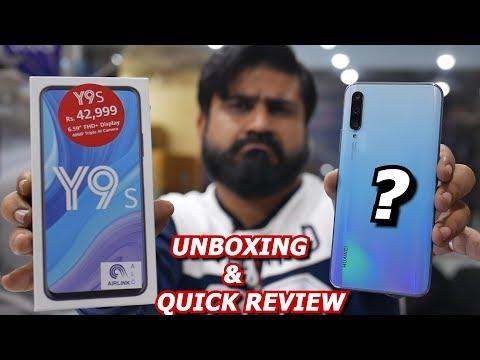 Huawei Y9s  Unboxing & QUICK REVIEW | ASLI SUCH JO AP JANTE NAHI ?