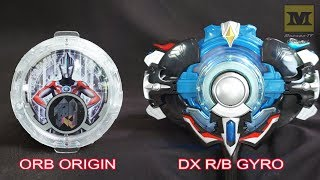 Ultraman Orb Crystal DX R B GYRO Ultraman R B DX Orb Ring Neo