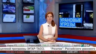 В Сочи проходят переговоры по урегулированию конфликта в Нагорном Карабахе(, 2014-08-09T12:20:22.000Z)