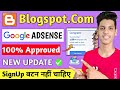 Gambar cover 🔥New Trick ! Blogger New Interface Google AdSense Approval | Google AdSense Approval 2020
