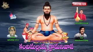 siddhayya bhakthi videos, siddhayya bhakthi clips - clipfail com