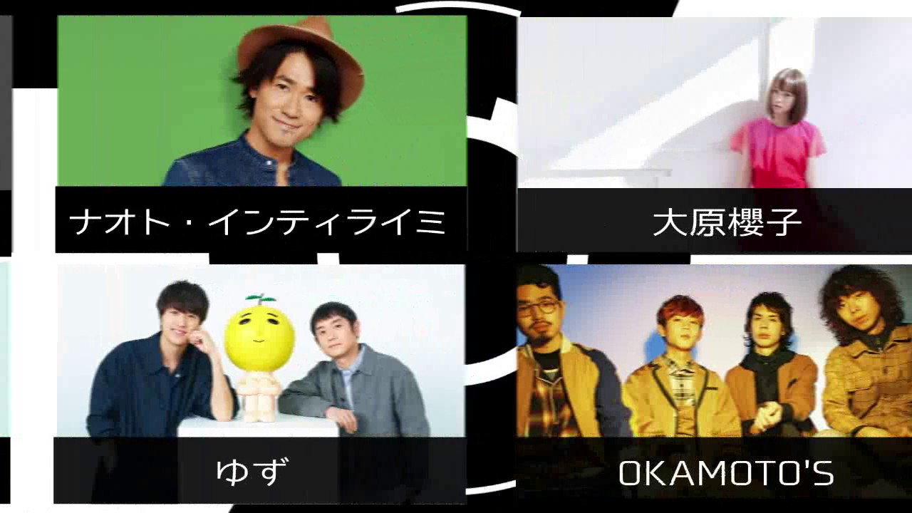 SENDAI OTO Festival