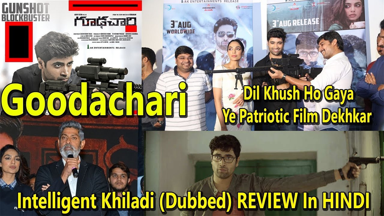 Download Goodachari / Intelligent Khiladi REVIEW In HINDI I Why You Should Watch Adivi Sesh Film