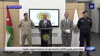 40 إصابة جديدة بفيروس كورونا.. وعزل محافظة إربد بشكل كامل 26/3/2020