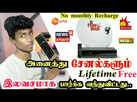Dth free tamil channel list frequency 2020