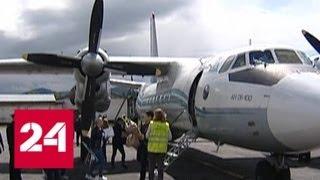 Смотреть видео В Иркутской области собираются закрыть единственный аэропорт в поселке Мама - Россия 24 онлайн