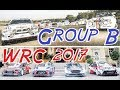 WRC 2017 || The GROUP B is back?