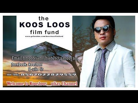 Koos Loos Hmong Stories into Films 11/23/2018 thumbnail