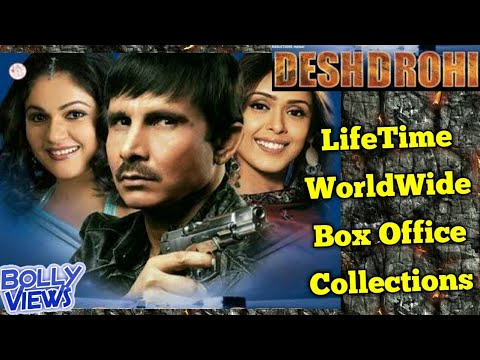 DESHDROHI Bollywood Movie LifeTime WorldWide Box Office Collections | Verdict Hit Or Flop