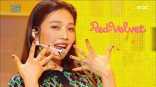 레드벨벳(Red Velvet) - 음파음파(Umpah Umpah) 교차편집 Stage Mix