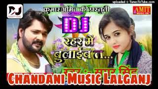 ##Rahar _#Me_#Bolieba_#Taa_#Aybu_#Ke_#Naa_#Sameer_#Singh_#Dj_#Chandani _#Music _#Lalganj _#Azamgarh
