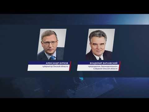 Омск: Час новостей от 25 марта 2020 года (11:00). Новости
