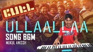 Ullaallaa - Petta | Piano Cover - Mukul Anissh