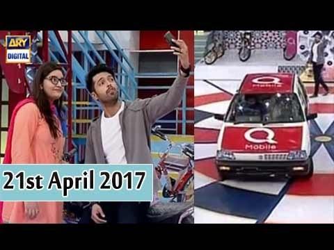 Jeeto Pakistan - 21st April 2017 - ARY Digital Show