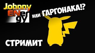 Анаким Лилит... Хэвены vs РОА vs TB