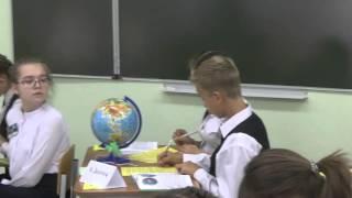 Урок географии, Царегородцева_Я.В., 2015
