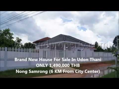 Brand New House For Sale In Udon Thani ONLY 1,490,000 THB