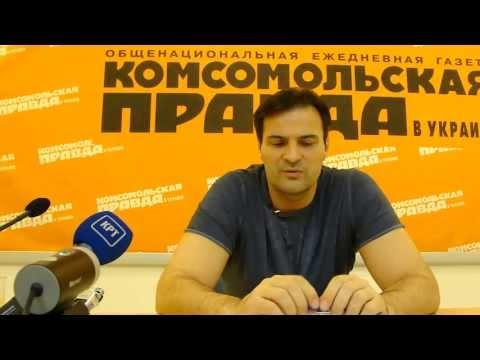 ANTIGO Александр Дьяченко -  онлайн-конференция в КП