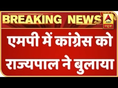 MP: Governor Gives Appointment To Congress To Stake Claim | ABP News