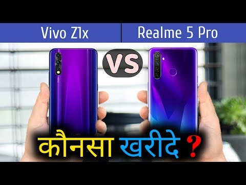 realme-5-pro-vs-vivo-z1x-|-comparison-|-rumoured-specifications