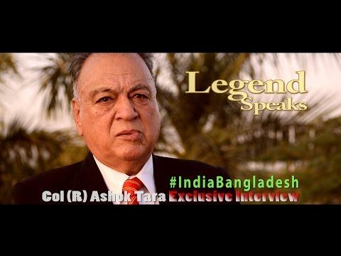 Bangladesh Liberation War Hero Reveals Secret of Indo-Bangla Ties Before RM Manohar Parrikar's Visit