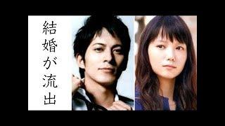 V6岡田准一と宮崎あおいの結婚が流出した理由がヤバイ V6の岡田准一(37...