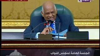 بالفيديو.. رئيس البرلمان يمدح الحضري: لدينا سد عالي من دمياط