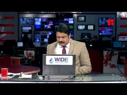 കണ്ണൂര്: പ്രതികളെ പിടികൂടാന് താമസമെന്ത്? | NEWS NIGHT