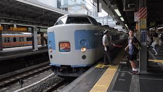 189系 M50編成 ホリデー快速 富士山 1号 新宿駅発車