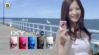 IXY キャノンが発売しているコンパクトデジタルカメラ。
