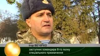 """ХОДТРК """"Поділля-центр"""" Півстоліття на варті миру"""