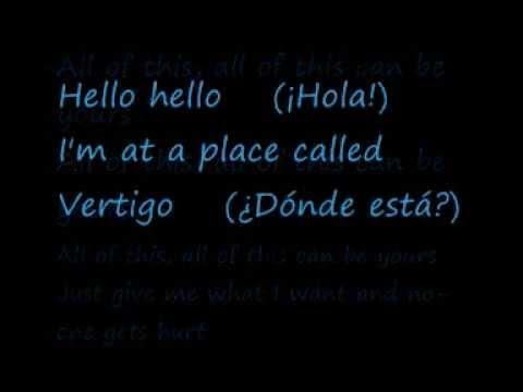 U2-Vertigo (Lyrics)
