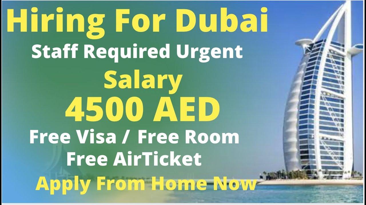Dubai AL Futtaim is Hiring Many Candidates, Dubai High Salary Jobs, Apply From Home Now, Don't Miss