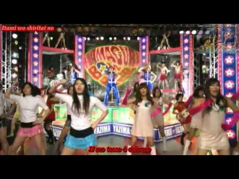 Yazima Beauty Salon hamaguri bomber karaoke sub ita