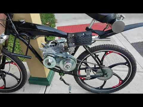 212cc motorized bicycle/bbr aluminum frame