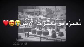 مِصراته ❤️ | مصراته سلمتي وعاش الوطن .