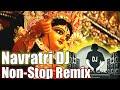 Navratri DJ 2018   Nonstop DJ Remix 2018   Navratri dj garba song 2018   Navratri dj songs remix  