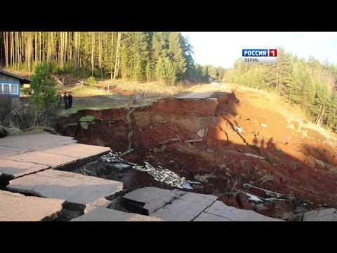 Ильинский район: Как объехать рухнувшую дорогу?