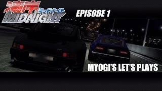 Let's Play Wangan Midnight [PS3] - Part 1 - Hot Eriko has the worst Boyfriend