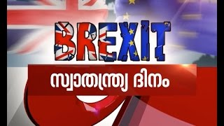 News Hour 24/06/16 Britain's Exit From The European Union | Asianet News Hour 24th June 2016