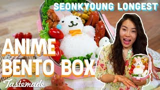 Anime Bento Box I Seonkyoung Longest