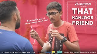 THAT KANJOOS FRIEND FT. STUFFCOOL | DUDE SERIOUSLY