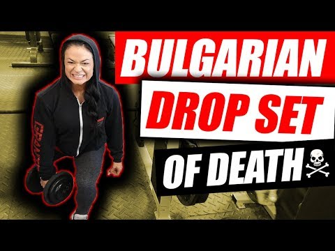 Bulgarian Drop Set Of Death - Hardcore Leg Workout
