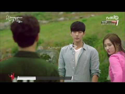 ji won and seo joon dating