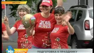 Енот Нафаня предсказал победу России в первом матче Чемпионата мира по футболу